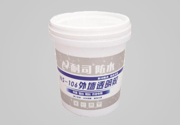 NS-106 外墙透明胶