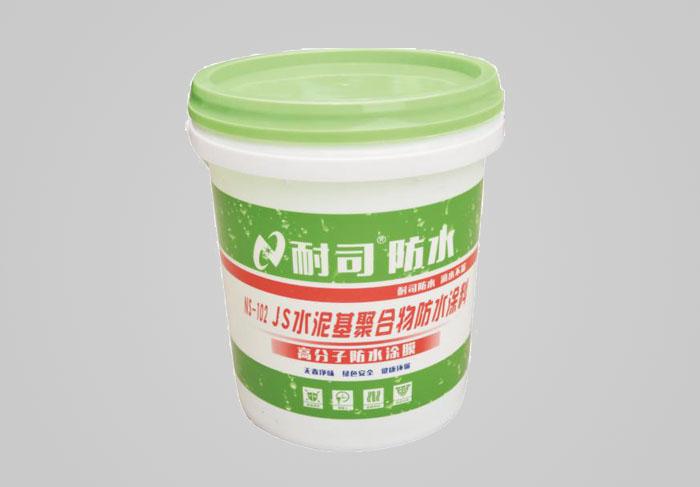 NS-102 JS水泥基聚合物防水涂料