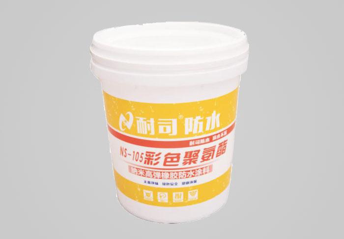 NS-105彩色网上买足彩纳米高弹橡胶防水涂料